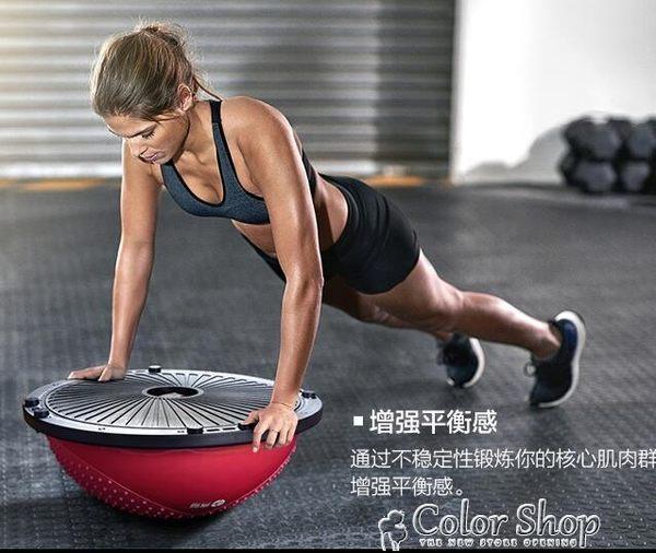 波速球半圓平衡球加厚防爆瑜伽球健身球訓練按摩半球   color shopigo