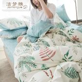 小清新 純棉斜紋布床單 單件學生單人床