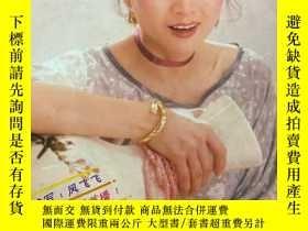 二手書博民逛書店罕見新加坡電視周刊137(代)鳳飛飛余天陳敏兒Y357108