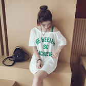 夏季韓版潮短袖連衣裙子女學生寬鬆顯瘦中長款吊帶一字領露肩T恤【博雅生活館】