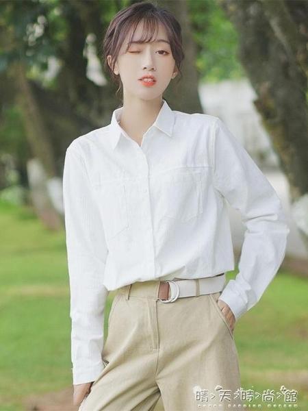 帛卡琪新款秋秋白色襯衫女百搭工裝長袖襯衣口袋學生POLO衫女晴天時尚