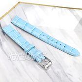 16mm錶帶 竹節紋 真皮錶帶 皮革錶帶 B16-DW淺藍竹