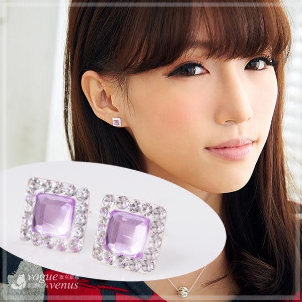 嬌貴公主-亮眼方鑽鑲透紫鑽極美耳環-925純銀耳環 維克維娜
