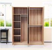 簡易宜家衣櫃實木質板式組合整體衣櫃2門3門4門大衣櫃兒童衣櫥 IGO