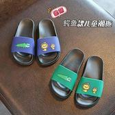 夏季室內居家浴室拖鞋女家居防滑情侶厚底沙灘涼拖鞋男