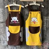 可擦手圍裙廚房家用防水防油污時尚可愛日式【聚可愛】