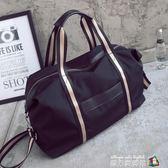 出差短途旅行包男女手提單肩斜跨行李包旅游行李袋大容量健身包潮 魔方數碼館
