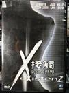 挖寶二手片-0B05-508-正版DVD-電影【X接觸:來自異世界】-(直購價)