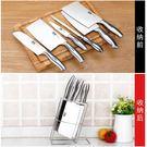 不銹鋼刀架廚房用品刀座刀架收納架廚房置物架家用插刀放菜刀架子【快速出貨】