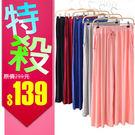 韓版素面寬鬆莫代爾休閒褲 寬褲(無口袋)(7色可選)