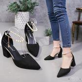 大碼低跟 涼鞋粗跟涼鞋絨面中空包頭珍珠一字扣33-48 - 古梵希鞋包