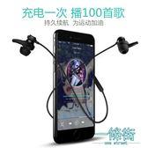 popu·pine/部落V1藍芽耳機無線音樂耳塞入耳式雙耳跑步運動【一條街】
