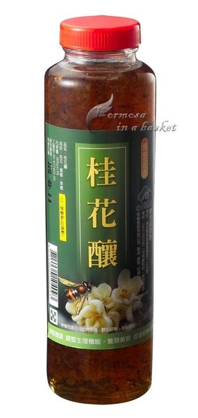 桂花釀---埔里鎮農會(另有金桔汁、桑葚汁、蔓越梅汁、百香果汁、玫瑰花釀等)