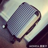 行李箱 男士拉桿箱商務旅行箱24寸行李箱男密碼箱皮箱潮箱子 莫妮卡小屋 YXS