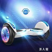 智能電動平衡車兒童8-12成人雙輪體感兩輪代步時尚平行車學生 PA6109【男人範】