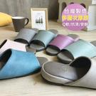 台灣製造-極致風格-厚跟紓壓皮質室內拖鞋...