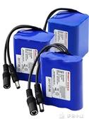 電池12V鋰電池組戶外羅蘭音響移動電源氙氣燈可充電大容量18650電池組 多色小屋