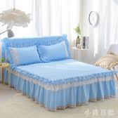 韓版公主風夾棉蕾絲床裙床頭罩三件套純色防滑加厚床罩單件1.8m2m js5756『小美日記』