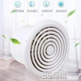 小型家用6寸排氣扇強力抽風機窗式排風扇廚房墻式4寸換氣扇衛生間HM 3C優購