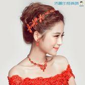 【618好康又一發】新娘頭飾紅色項鍊耳環三件套裝頭花