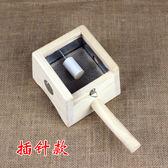 實木單柱艾灸盒弧形底部1孔柱頸椎關節足三里手臂腿部溫實木灸盒   電購3C