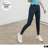 《KS0608》台灣製造高腰剪裁吸濕排汗彈力潑墨運動褲/瑜珈褲 OrangeBear