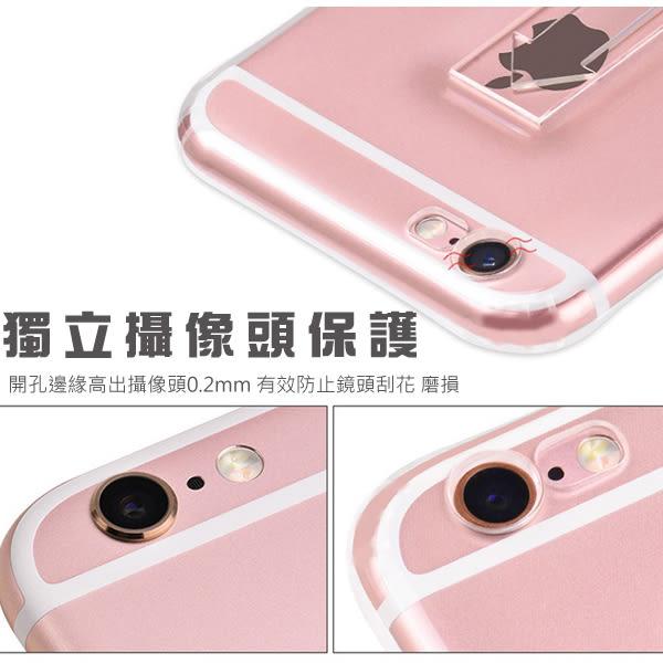 【防摔支架超薄套】Apple iPhone 6/6S 4.7吋 輕薄保護殼/防護殼手機背蓋/手機軟殼/外殼/抗摔透明殼