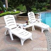 藤朝戶外游泳池躺床躺椅庭院室外露天陽台塑料摺疊休閒編藤沙灘椅 全館免運