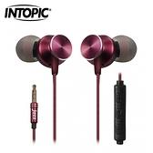 【INTOPIC 廣鼎】磁吸偏斜式耳機麥克風(JAZZ-I111)-酒紅