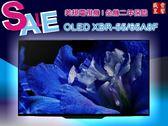 盛昱音響 #SONY XBR-55A8F 4K OLED 液晶電視 含運,裝,二年保固【下標請先洽優惠價】