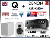 盛昱音響~日本 DENON AVR-X2600H 環繞擴大機 +英國 Q Acoustics 3020i 書架喇叭