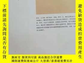 二手書博民逛書店罕見穿過詩行到故鄉Y266593 趙曙光 線裝書局 出版2013