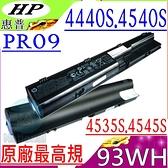 HP 4330S 電池(原廠最高規)-COMPAQ 電池- 4331S,4430S,4431S,4435S,4436S,HSTNN-Q87C,Q88C,PR09