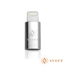 【Avier】Micro USB轉Lightning鋅合金轉接頭/AMF100