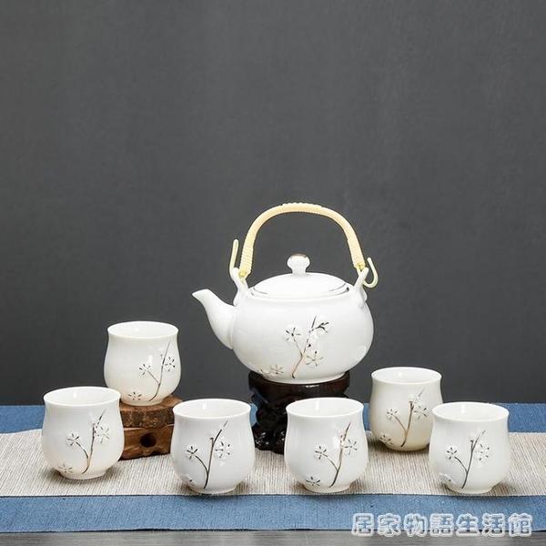 提梁壺茶具套裝家用茶杯功夫茶具托盤茶壺禮盒裝送禮一壺六杯  HM 居家物語