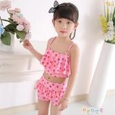 女童泳衣 兒童女孩中大童連身公主平角裙式可愛韓國防曬小孩女童分 奇思妙想屋