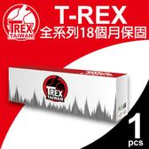 【T-REX霸王龍】Canon 佳能 CRG-328/128/728  (黑色) 相容碳粉匣 適用MF4420n/4412/4410