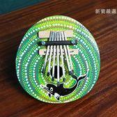 卡巴林拇指琴印尼產手撥琴手指琴便攜卡林巴琴七音手繪民族樂器  交換禮物熱賣