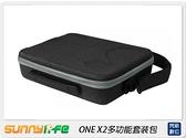 Sunnylife ONE X2 多功能套装包 配件 收納包(OneX2,公司貨)INSTA360