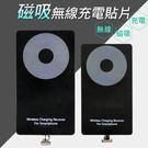 NCC認證 磁吸無線充電貼片【MGT01...