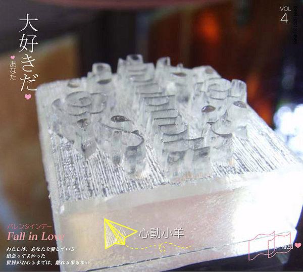 心動小羊^^快樂手作4朵花DIY材料 工具 手工皂皂章