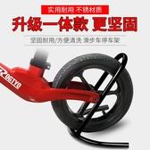 單車支架兒童平衡車停車架支架滑步車固定架自行車停車展示支撐架10/12寸  LX雙12