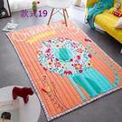 幸福居*兒童全棉地毯爬行墊嬰兒爬爬墊寶寶...