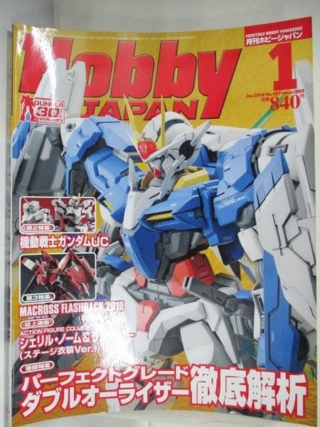 【書寶二手書T9/嗜好_EAZ】Hobby Japan_2010/1_機動戰士鋼彈UC…日文