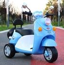 兒童汽車 兒童電動摩托車三輪車3-6歲男孩女寶寶小孩玩具汽車可坐人充電TW【快速出貨八折鉅惠】