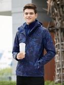中大碼 登山服冬季沖鋒衣男女三合一兩件套戶外加絨加厚防水防風外套