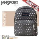 JANSPORT後背包包大容量JS-43501-0K4灰點點