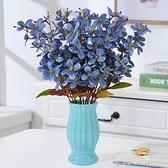 塑料假花仿真花束電視柜擺件餐桌插裝飾干花卉盆栽擺設絹客廳花藝 米娜小鋪