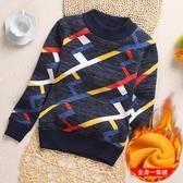 童裝 男童毛衣加絨加厚 秋冬新款兒童毛衣 全棉圓領韓版英倫套毛衣免運費