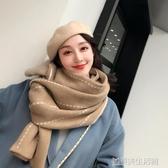圍巾女冬季韓版百搭仿羊絨學生軟妹秋冬新款保暖加厚條紋雙面圍脖